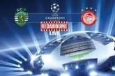 Champions League LIVE: Σπόρτινγκ Λισαβόνας – Ολυμπιακός