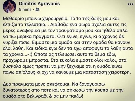 "Photo of ""Να γυρίσω δυνατότερος και να σηκώσω την Ευρωλίγκα στο Βελιγράδι"""