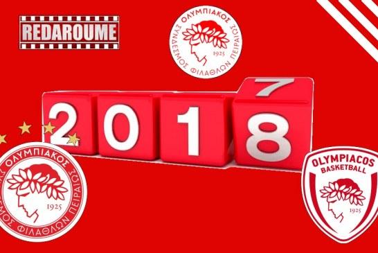 2017 – To Redaroume θυμάται…
