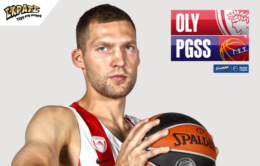 Photo of Basket League LIVE: Ολυμπιακός – Πανιώνιος