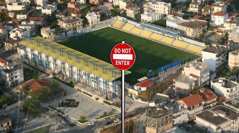 Photo of Είσαι Ολυμπιακός; Απαγορεύεται!!!
