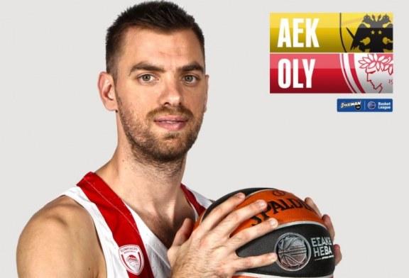 Basket League LIVE: ΑΕΚ – Ολυμπιακος