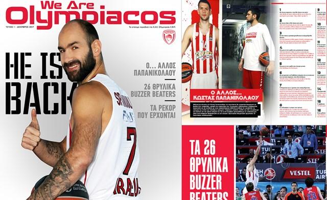 Photo of Μαζί μας το «We Are Olympiacos Magazine»