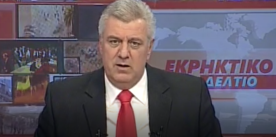 "Photo of ""Eκρηκτικά ""Ερυθρόλευκος Αντώνης Μυλώνακης"