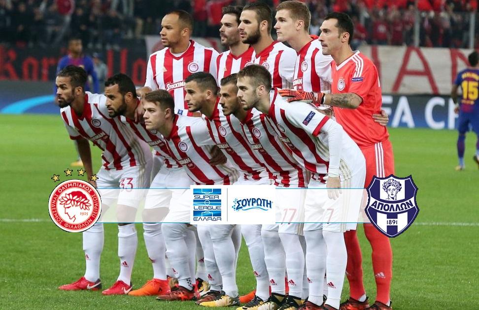 Photo of Super League LIVE: Ολυμπιακός – Απόλλων Σμύρνης