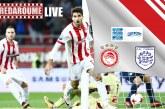 Superleague LIVE: Ολυμπιακός – ΠΑΣ Γιάννινα
