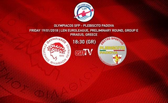 Photo of Ολυμπιακός Πάντοβα (Live)