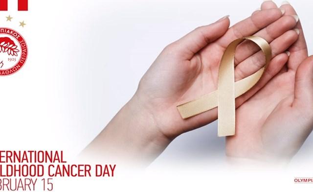 Photo of Η ΠΑΕ για τον αγώνα κατά του παιδικού καρκίνου(Video)