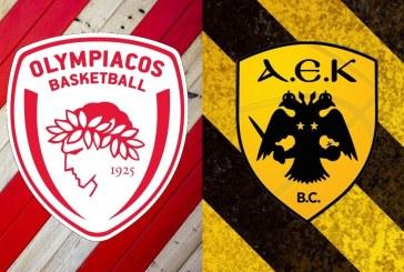 LIVE – Τελικός Κυπέλλου Ελλάδος: Ολυμπιακός – ΑΕΚ