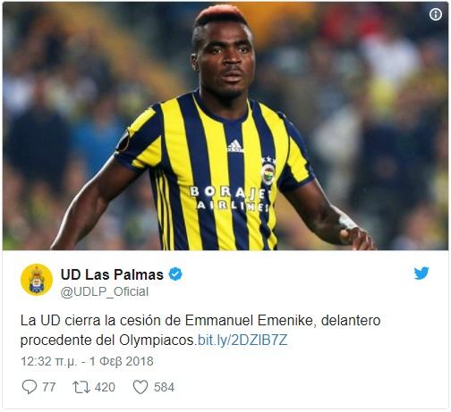 Photo of Ανακοίνωσε Εμενίκε η Λας Πάλμας