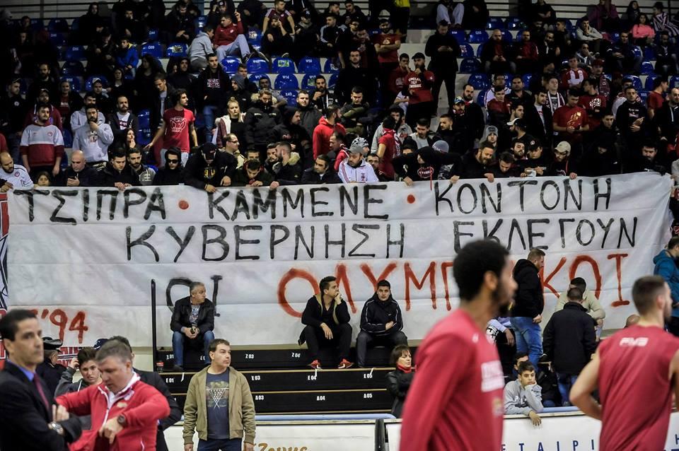 Photo of «Τσίπρα – Καμμένε – Κοντονή την κυβέρνηση εκλέγουν οι Ολυμπιακοί»