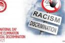 Ο Ολυμπιακός κόντρα στις φυλετικές διακρίσεις