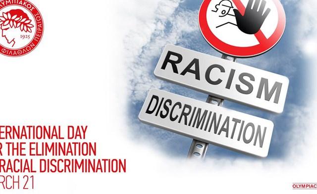 Photo of Ο Ολυμπιακός κόντρα στις φυλετικές διακρίσεις