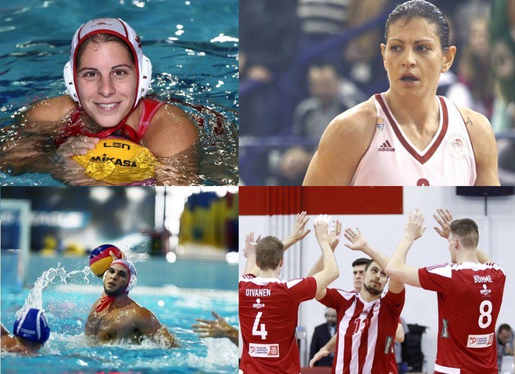 Photo of Αυτά τραβάς άμα είσαι Ολυμπιακός!!!