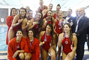 «Η ιστορία γράφει με χρυσά γράμματα Ολυμπιακός!»