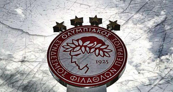 Photo of Προχώρησε σε Καταγγελία ο Ολυμπιακός
