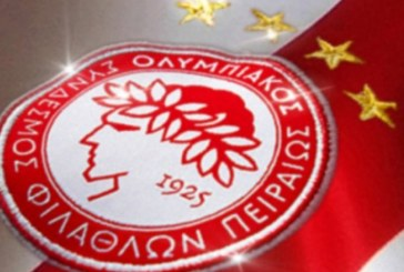 Επιπλέον ποινές στον ΠΑΟΚ θέλει ο Ολυμπιακός