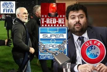 T-RED-ΗΣ: Το γελοίον της διακοπής του πρωταθλήματος