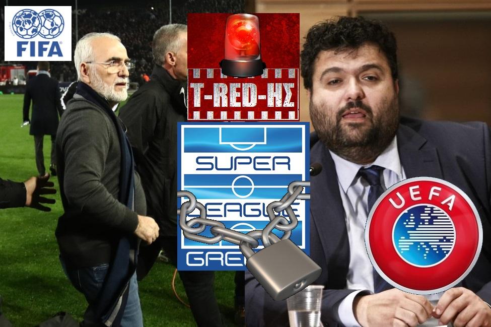 Photo of T-RED-ΗΣ: Το γελοίον της διακοπής του πρωταθλήματος