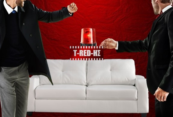 T-RED-ΗΣ Vs Προπονητές του καναπέ