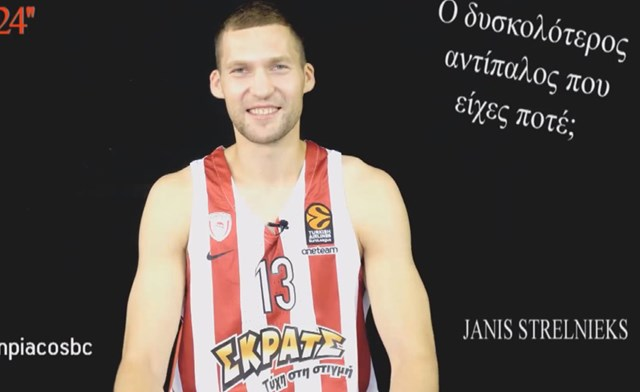 Photo of 24'' με τον Γιάνις Στρέλνιεκς! (Videο)