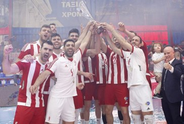 CEV Challenge Cup LIVE: Ραβένα – Ολυμπιακός