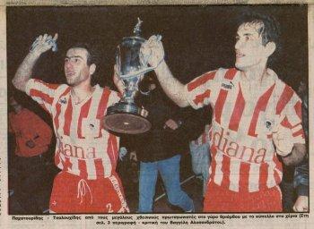 Photo of Μάγκικο Κύπελλο επί του ΠΑΟΚ! (Video)