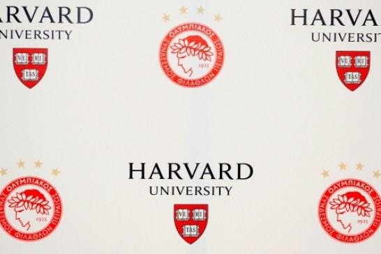 Ολυμπιακός και Χάρβαρντ διαρκώς συμπορεύονται