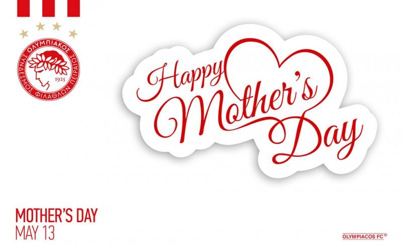 Photo of «Χρόνια πολλά σε όλες τις μητέρες»