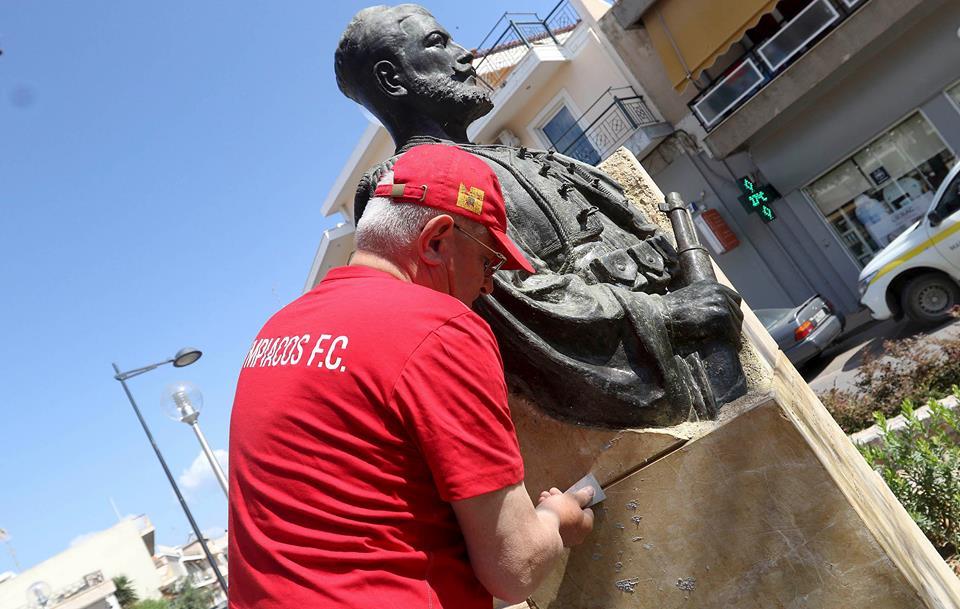 Photo of Πάντα δίπλα στην Μάνδρα ο Ολυμπιακός
