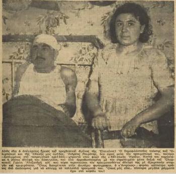 "Photo of Μικρές ιστορίες της ""βαριάς"" και ιερής ερυθρόλευκης"