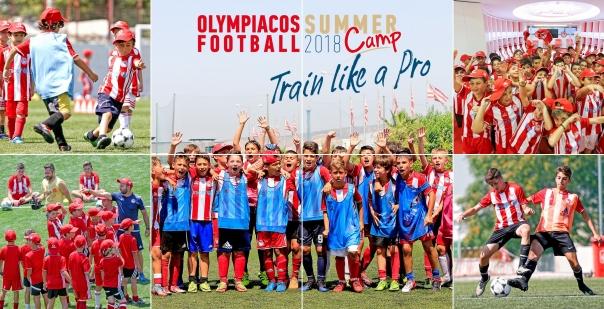 Photo of Ερχεται το 18ο Summer Camp