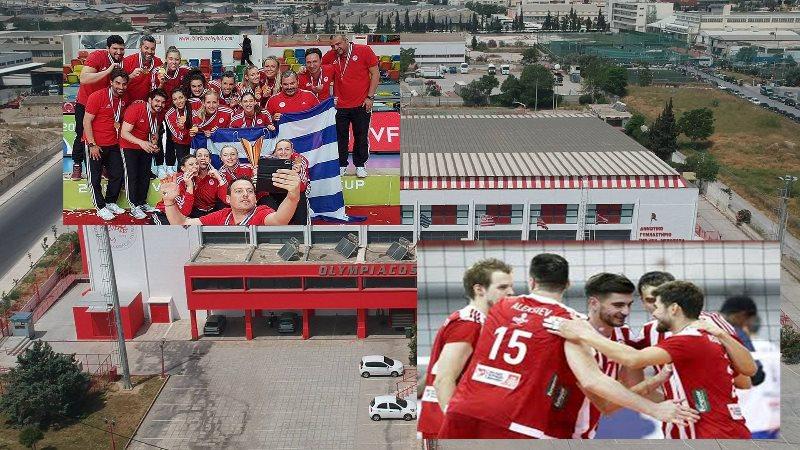 Photo of Αυτοί είναι οι αντίπαλοι του Ολυμπιακού στα Κύπελλα Ευρώπης