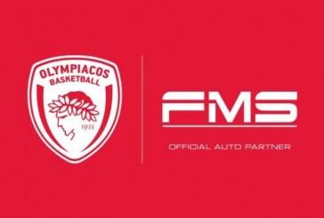 Συνεχίζουν μαζί Ολυμπιακός και FMS