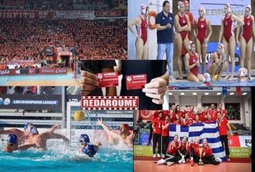 Θρύλος, ο μεγαλύτερος πολυαθλητικός οργανισμός της Ευρώπης