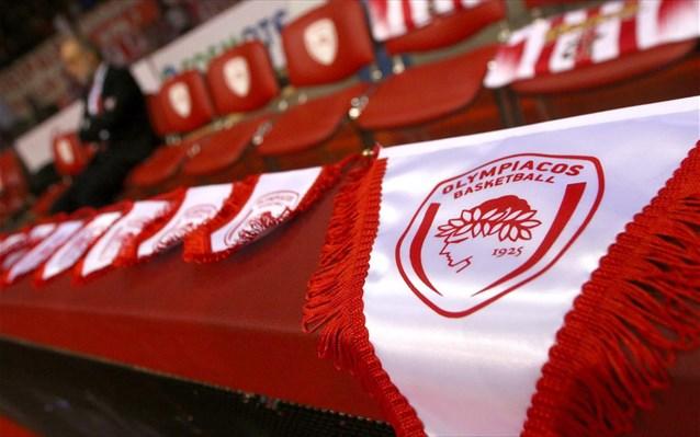 Photo of ΚΑΕ: «Συγχαρητήρια στην ομάδα ποδοσφαίρου για την τεράστια νίκη» (pic)