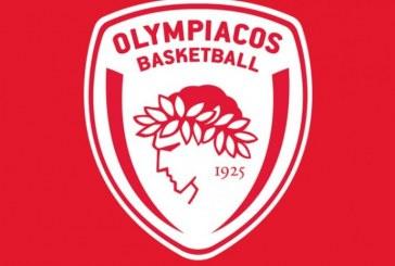 Η ΚΑΕ Ολυμπιακός για τον χαμό του Βουρτζούμη