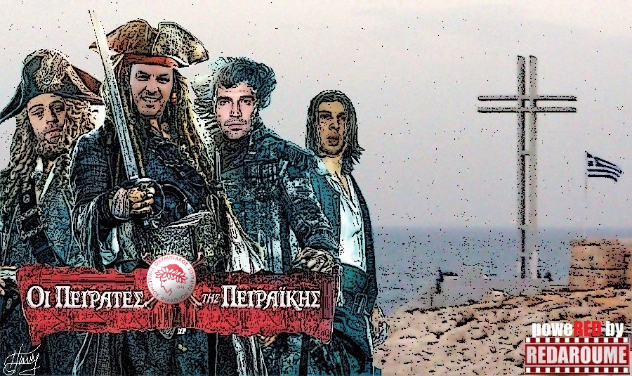 Photo of Οι Πειρατές της Πειραϊκής!