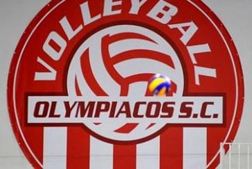 Μία αγωνιστική στον Ολυμπιακό