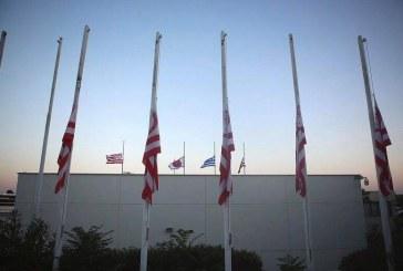 Μεσίστιες οι ερυθρόλευκες σημαίες στην ΠΑΕ