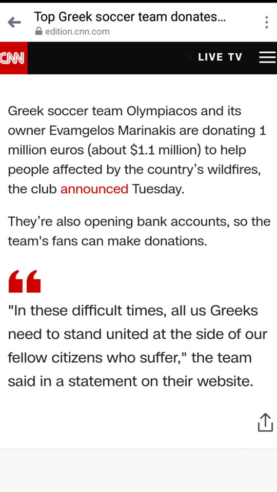 "Photo of ""Ο κορυφαίος Ελληνικός σύλλογος στο πλευρό των πυρόπληκτων"""