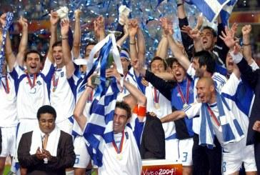 Η ημέρα που ενώθηκε η Ελλάδα για την Πρωταθλήτρια Ευρώπης! (Video)