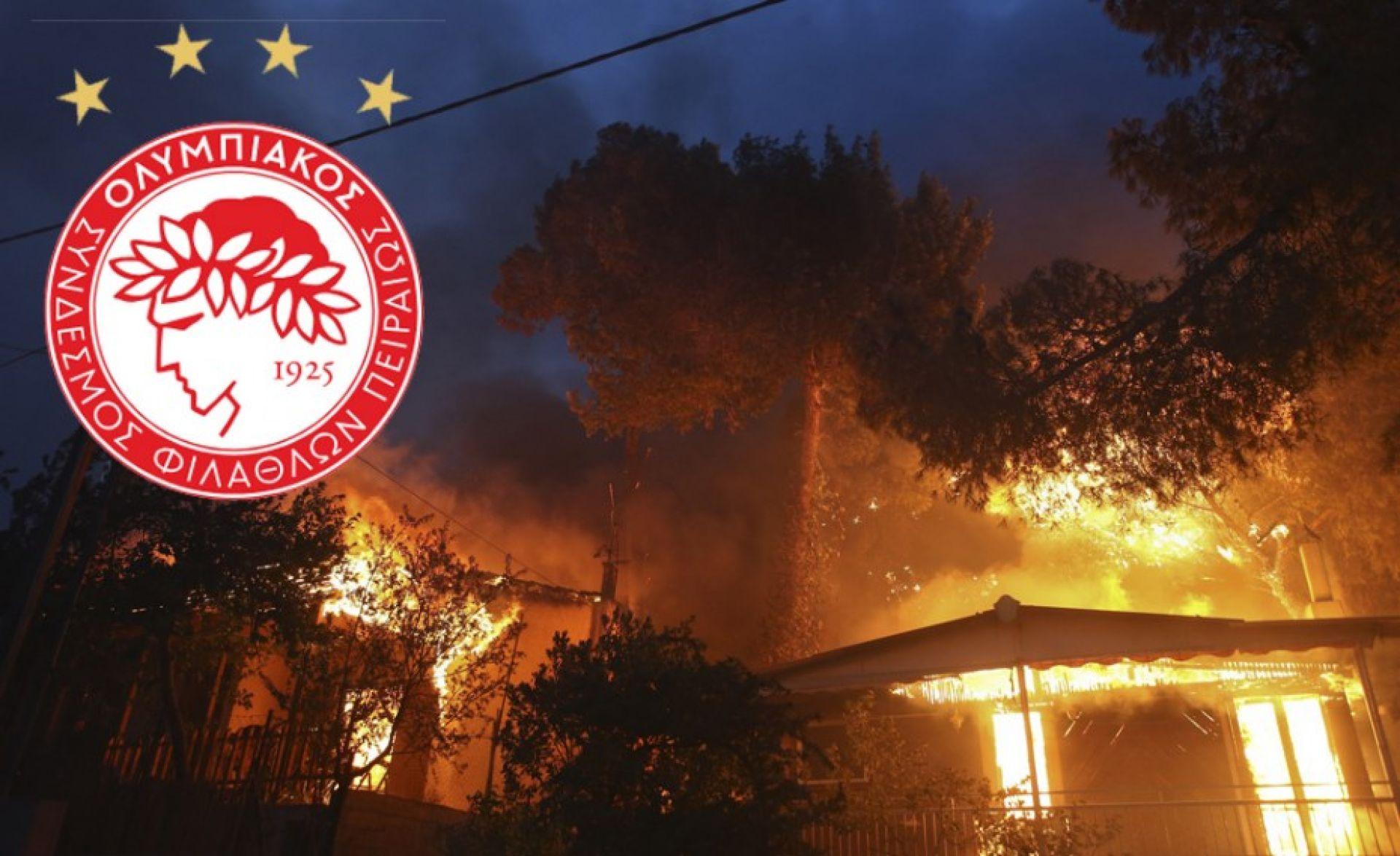 Photo of ΤΕΡΑΣΤΙΑ κίνηση του Ολυμπιακού για τους πληγέντες