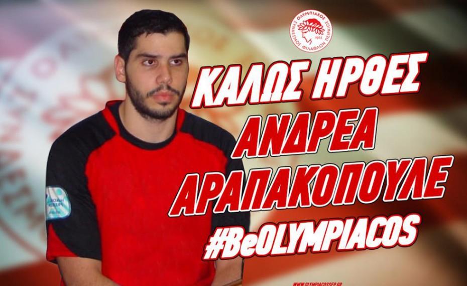 Photo of Στα ερυθρόλευκα ο Αραπακόπουλος
