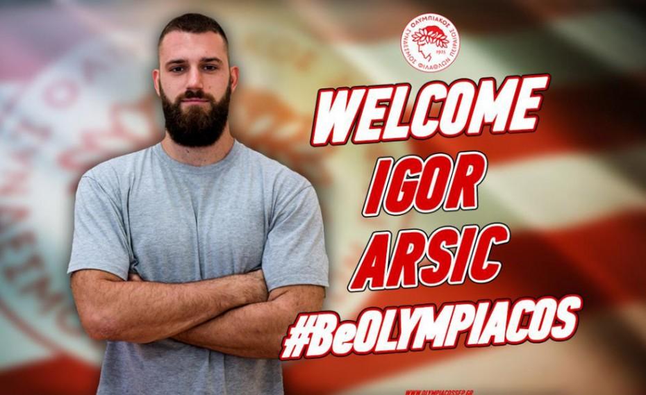 Photo of Άρσιτς στα γκολπόστ!
