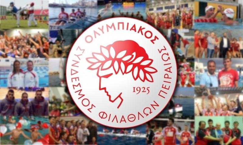 Photo of Οι ευχές του Ερασιτέχνη Ολυμπιακού για τον Βαγγέλη Μαρινάκη