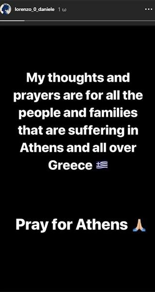 Photo of Και η ψυχάρα  στο πλευρό των Ελλήνων