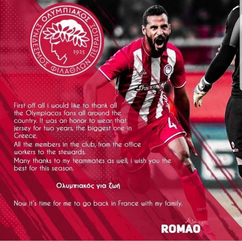 Photo of Ρομαό:«Ολυμπιακός για πάντα»