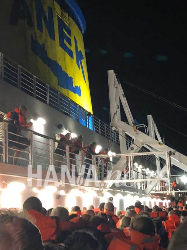 "Photo of Αίσιο τέλος για το ""Ελευθέριος Βενιζέλος"" και τους τους 875 επιβάτες"