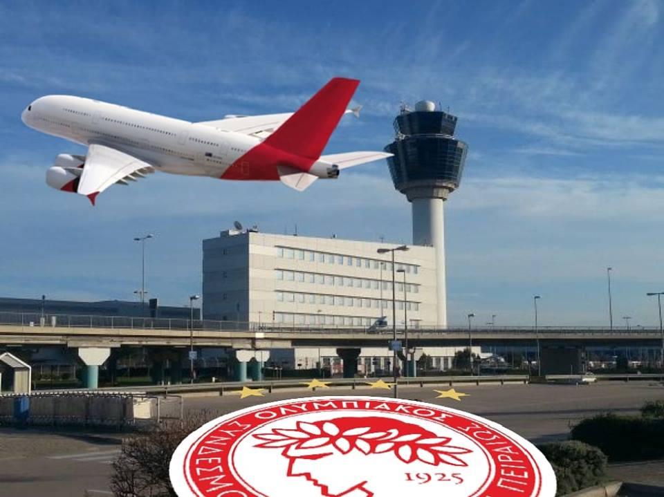 Photo of Αεροδρόμιο για έναν ή μήπως…